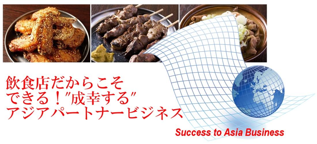 『鈴木浩一のオフィシャルブログ